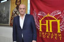 Миодраг Давидовић