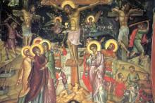 Христово распеће