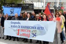 Традиционални првомајски протест