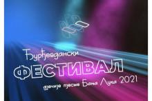 <p>Ђурђевдански фестивал</p>