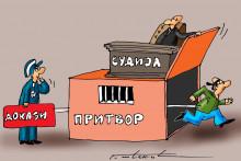 <p>Карикатура Дана</p>