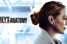 <p>Увод у анатомију</p>