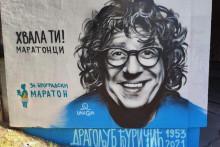 <p>Драгољуб Ђуричић</p>