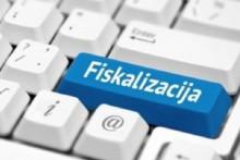 <p>Процес фискализације</p>