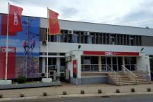 <p>Зграда ЦЕДИС-а</p>