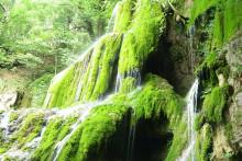 """<p>Водопад """"Скакавац"""", код Берана</p>"""