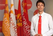 <p>Марко Митровић</p>