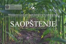 <p>Министарство пољопривреде, шумарства и водопривреде</p>