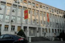 <p>Зграда министарстава финансија</p>
