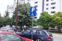 <p>Вертикална сигнализација за паркинг мјеста, за особе са инвалидитетом</p>