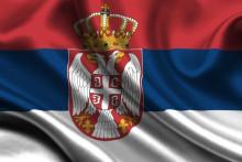 <p>Застава Србије</p>
