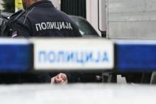 <p>Управа полиција Србија</p>