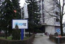 <p>Зграда ЕПЦГ</p>