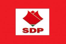 <p>Лого СДП-а</p>