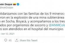 <p>Колумбијски предсједник огласио се на твитер налогу</p>