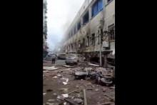 <p>Кина, експлозија</p>