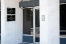 <p>Зграда Вишег државног тужилаштва</p>