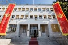 <p>Зграда предсједника Црне Горе</p>