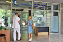 <p>Poliklinika,Klinicki centar Crne Gore</p>