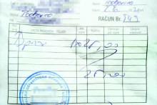 <p>Парагон блок који је издат грађанину</p>