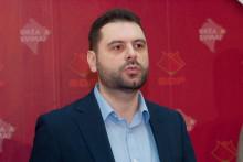 <p>Вујовић</p>