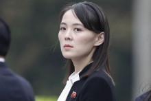 <p>Ким Јо-jонг</p>