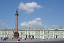 <p>Зимски дворац данас</p>