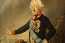 <p>Генерал Суворов</p>
