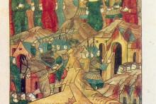 <p>Монголска опсада Рјазања описана у аналима</p>