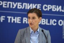 <p>Ана Брнабић</p>