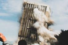 <p>Урушавање зграде, илустрација</p>