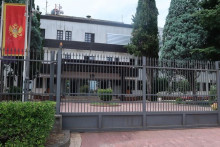 <p>Зграда Министарства одбране</p>