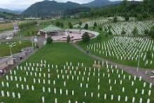 <p>Сребреница (илустрација)</p>