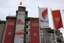 <p>Зграда Јавног сервиса (Фото: Портал РТЦГ)</p>