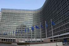 <p>Европска комисија</p>