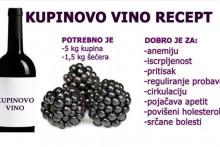 <p>Купиново вино лијек</p>