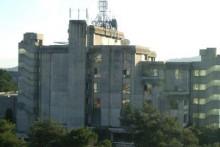 <p>Зграда јавног сервиса</p>