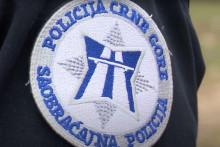 <p>Фото: Твитер Управа полиције</p>