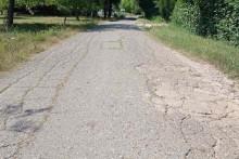 <p>Локални пут спреман за реконструкцију</p>