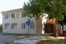 <p>Центар за социјални рад</p>