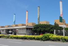 <p>Термоелектрана на фосилна горива</p>