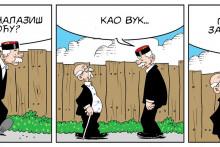 <p>Мирко Зулић</p>