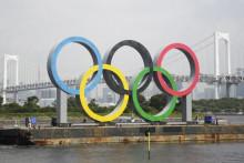 <p>Токио, Олимпијске игре</p>