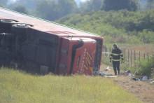 <p>Дан жалости поводом несреће у Хрватској</p>
