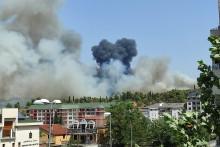 <p>Пожар на брду Горица</p>