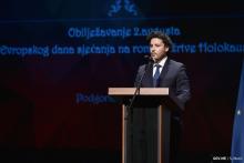 <p>Потпредсједник Владе Дритан Абазовић</p>