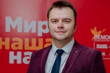 <p>Митар Горановић</p>