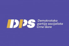 <p>Лого ДПС-а</p>