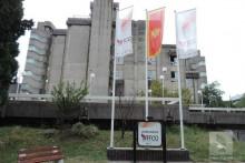 <p>Зграда РТЦГ</p>