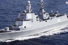 <p>Кинески разарач</p>